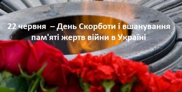 http://kramsch8.ho.ua/_include/images/8/Nov/19-06-20.jpg